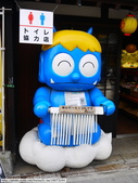 2014初夏日本四國浪漫之旅day3金刀比羅宮→高知:P1180151.JPG
