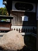 2014日本四國浪漫之旅DAY6松山城→道後溫泉周邊:P1190013.JPG