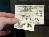 2012日本中部北陸自由行DAY1-台灣→名古屋→高山:1636846750.jpg