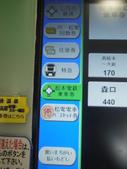 2012日本中部自助行DAY5-上高地→名古屋:1393464821.jpg
