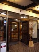 2013日本東北紅葉鐵腿行Day6山寺→鳴子溫泉鄉:P1150516.JPG