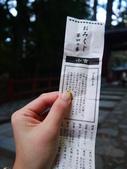 2013東京生日之旅DAY2 日光→宇都宮:P1170277.JPG