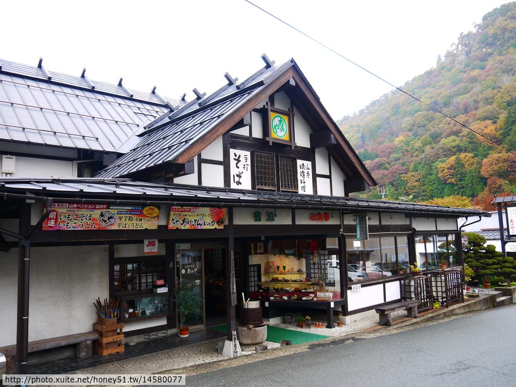 2013日本東北紅葉鐵腿行Day6山寺→鳴子溫泉鄉:P1150038.JPG