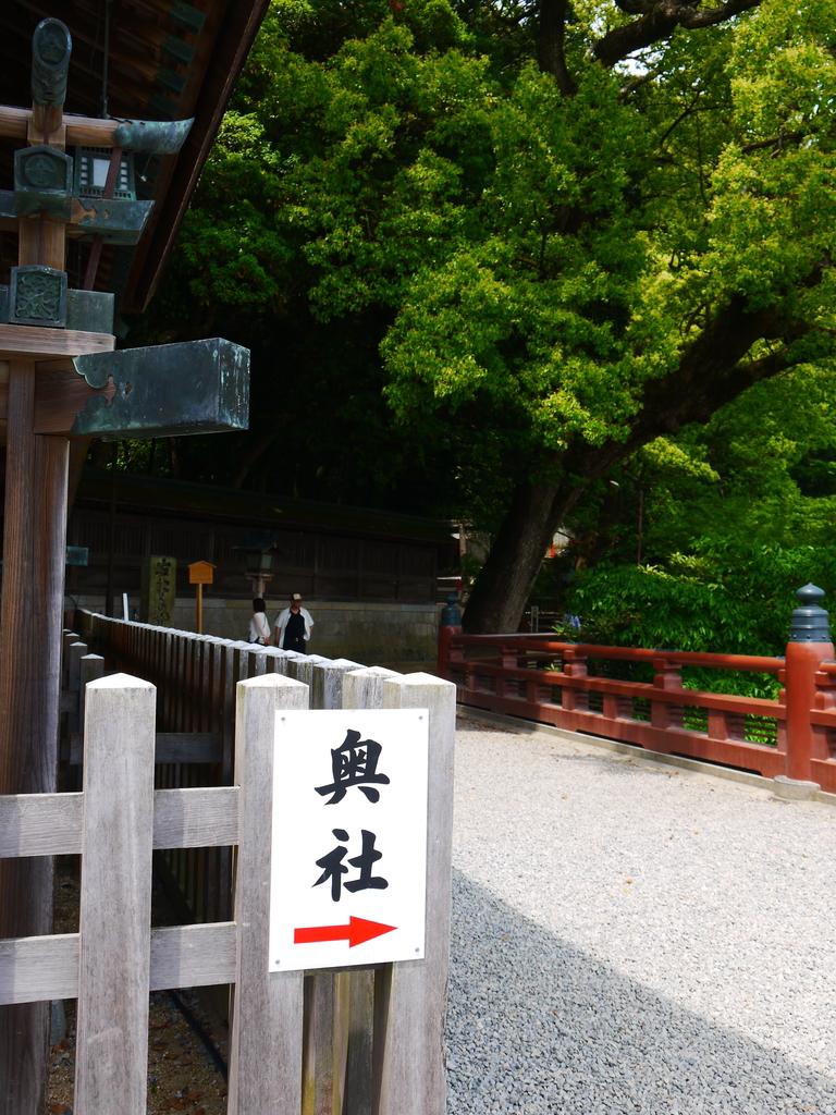 2014初夏日本四國浪漫之旅day3金刀比羅宮→高知:P1180265.JPG