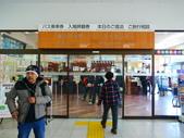 2013東京生日之旅DAY2 日光→宇都宮:P1160914.JPG