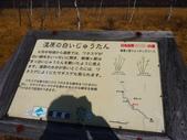 2013東京生日之旅DAY2 日光→宇都宮:P1170063.JPG