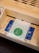 2014日本四國浪漫之旅day2高松→小豆島:P1180031.JPG
