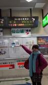 2013日本東北紅葉鐵腿行_手機上傳:20131105_083731.jpg