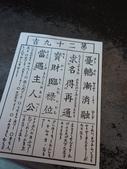 2013.12月東京生日之旅DAY1:P1160711.JPG