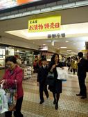 2012日本中部北陸自由行DAY1-台灣→名古屋→高山:1636846754.jpg