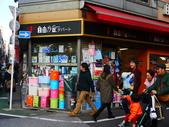 2013東京生日之旅DAY3 外苑→明治神宮→代官山→自由之丘:P1170665.JPG
