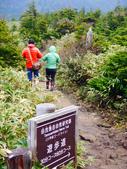 2013日本東北紅葉鐵腿行Day2 奧入瀨溪→十和田湖:P1120638.JPG