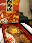 2013日本東北紅葉鐵腿行day1台灣→仙台→青森:P1120527.JPG