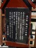 2014日本四國浪漫之旅DAY6松山城→道後溫泉周邊:P1190014.JPG