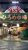 2014初夏日本四國浪漫之旅day3金刀比羅宮→高知:20140518_203656.jpg