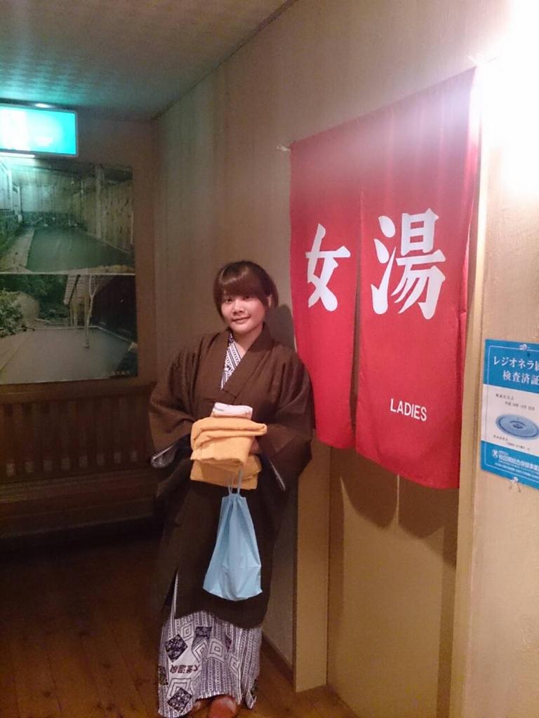 2013日本東北紅葉鐵腿行_手機上傳:1383391173998.jpg