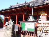 2013.12月東京生日之旅DAY1:P1160690.JPG