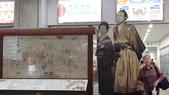 2014初夏日本四國浪漫之旅day3金刀比羅宮→高知:20140518_185208.jpg