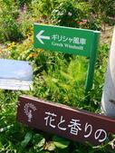 2014日本四國浪漫之旅day2高松→小豆島:P1170997.JPG