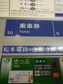 2012日本中部自助行DAY5-上高地→名古屋:1393464822.jpg