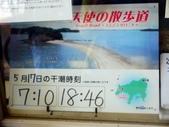 2014日本四國浪漫之旅day2高松→小豆島:P1170809.JPG