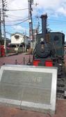 2014日本四國浪漫之旅DAY6松山城→道後溫泉周邊:20140521_084432.jpg