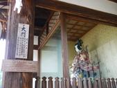2014初夏日本四國浪漫之旅day3金刀比羅宮→高知:P1180190.JPG