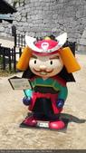 2014日本四國浪漫之旅DAY6松山城→道後溫泉周邊:20140521_121127.jpg