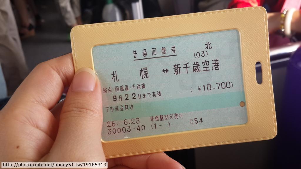 2014夏‧北海道家族之旅DAY1台灣→札幌:20140717_161154.jpg