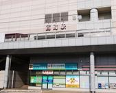 2014日本四國浪漫之旅day2高松→小豆島:P1170795.JPG