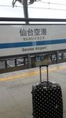 2013日本東北紅葉鐵腿行_手機上傳:20131107_140431.jpg