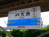 2014日本四國浪漫之旅DAY7內子→大洲→下灘→大阪:P1190528.JPG