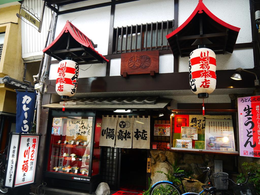 2014初夏日本四國浪漫之旅day3金刀比羅宮→高知:P1180338.JPG