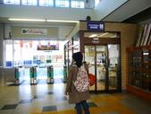 2013東京生日之旅DAY2 日光→宇都宮:P1160909.JPG