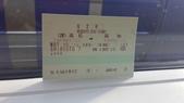 2014初夏日本四國浪漫之旅day3金刀比羅宮→高知:20140518_161728.jpg