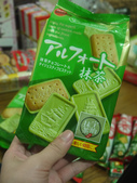 2012日本中部自助行DAY6-名古屋→台灣:1613056662.jpg