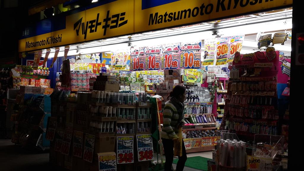 2013東京生日之旅_手機+工具:20131206_204035.jpg