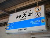 2014日本四國浪漫之旅DAY7內子→大洲→下灘→大阪:P1190334.JPG