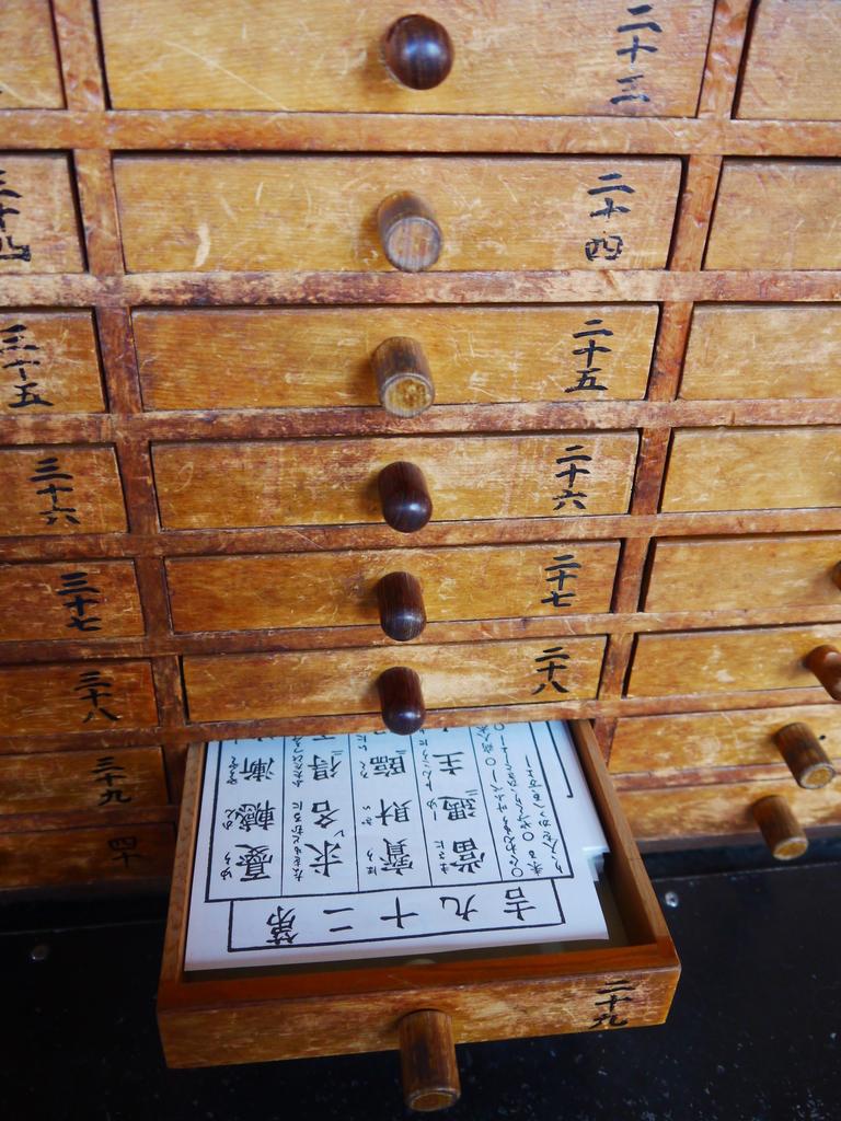 2013.12月東京生日之旅DAY1:P1160710.JPG
