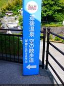 2014日本四國浪漫之旅DAY6松山城→道後溫泉周邊:P1190018.JPG
