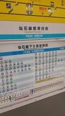 2013日本東北紅葉鐵腿行_手機上傳:20131107_083238.jpg