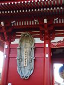 2013.12月東京生日之旅DAY1:P1160701.JPG