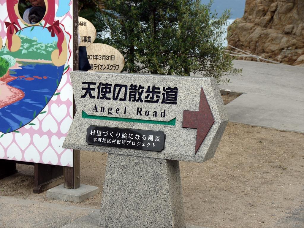 2014日本四國浪漫之旅day2高松→小豆島:P1180040.JPG