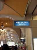 2012日本中部北陸自由行DAY1-台灣→名古屋→高山:1636846759.jpg