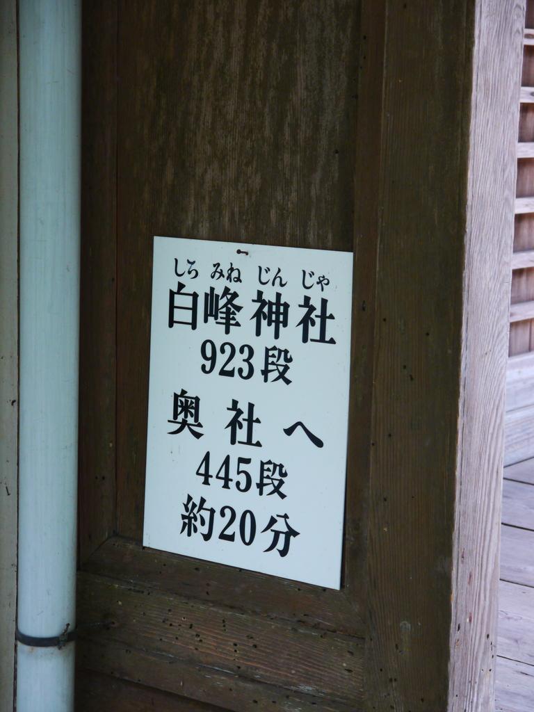 2014初夏日本四國浪漫之旅day3金刀比羅宮→高知:P1180271.JPG