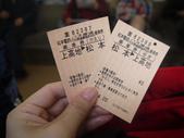 2012日本中部自助行DAY5-上高地→名古屋:1393464823.jpg
