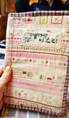 2011韓國6日斷腿買翻行DAY2:1474392367.jpg