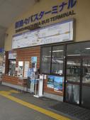 2012日本中部自助行DAY5-上高地→名古屋:1393464871.jpg