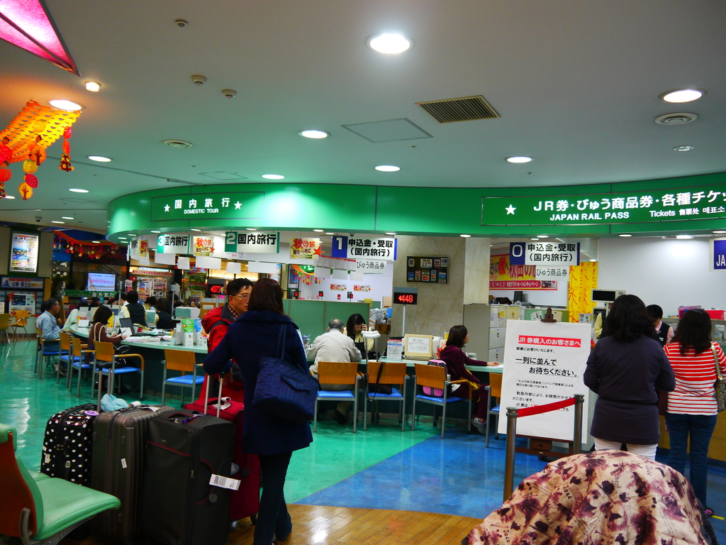 2013日本東北紅葉鐵腿行day1台灣→仙台→青森:P1120512.JPG