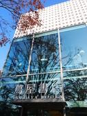 2013東京生日之旅DAY3 外苑→明治神宮→代官山→自由之丘:P1170605.JPG